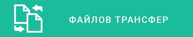 ftp-button