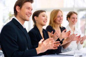 Разпознаване на служителите като група.
