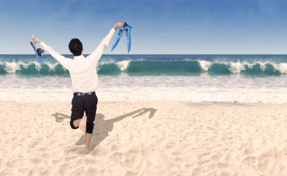 Отпуска и видове отпуски.