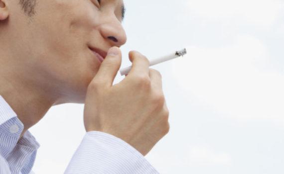 допълнителен отпуск за отказване на цигарите.
