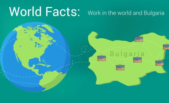 Факти за работното време в България и света