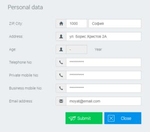 Персонална информация за служител в Web Client