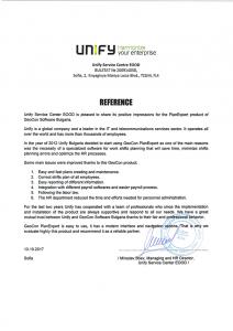 Unify България